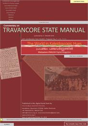 Commentary on Travancore State Manual, b... by Ved from Victoria Institutions