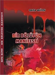 Bir bölüyün manifesti : (Yasamal taborun... by Əliyev, Qaya, Ibad