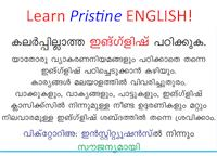 Learn English through Malayalam : Englis... by Ved from Victoria Institutions
