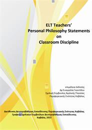 ELT Teachers' Personal Philosophy Statem... by Varrious