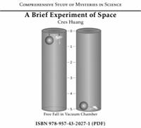 A Brief Experiment of Space by Huang, Cres