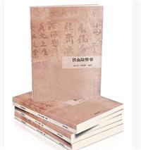 民国币值改革风云录 by Yuxiaoming, 俞小明