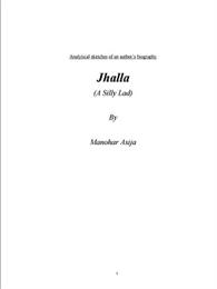 Jhalla (A Silly Lad) by Asija, Manohar