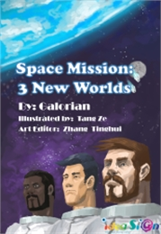 Space Mission - Three New Worlds by Creations, Galorian
