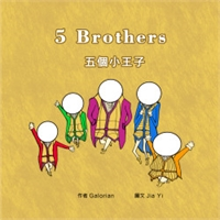 5 Brothers by Creations, Galorian