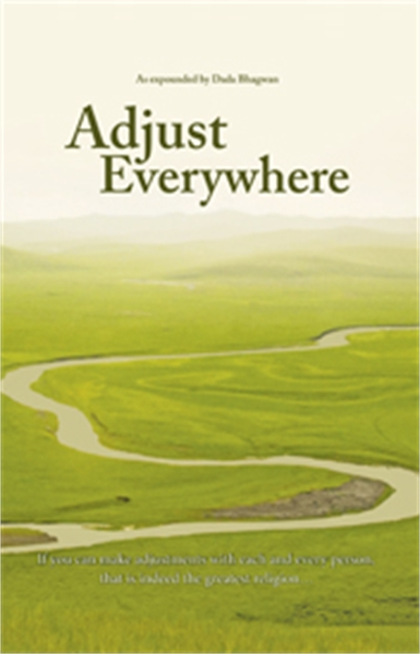 Adjust Everywhere by Bhagwan, Dada
