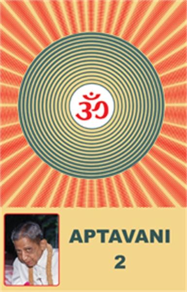 Aptavani-2 by Bhagwan, Dada