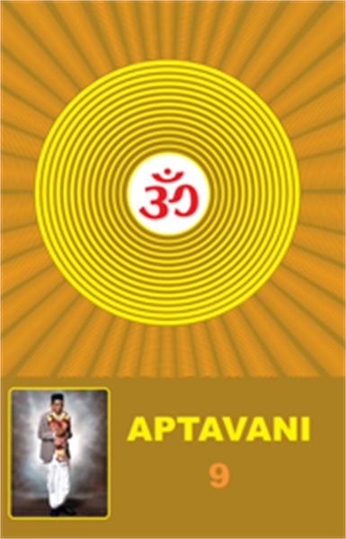 Aptavani-9 by Bhagwan, Dada