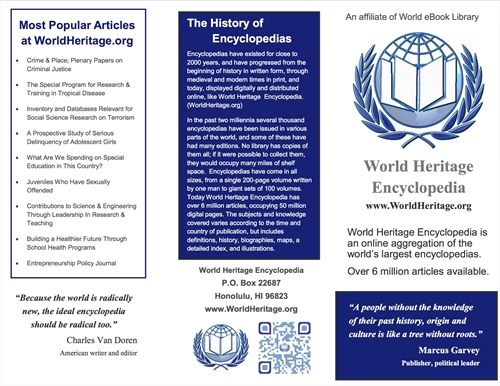 World Heritage Encyclopedia by Encyclopedia, World, Heritage